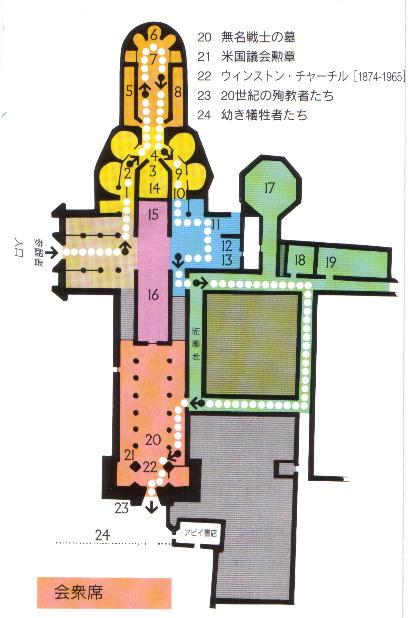 ウェストミンスター寺院の画像 p1_11